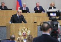 Михаил Мишустин, который стал новым премьер-министром России, назвал главную задачу работы кабмина