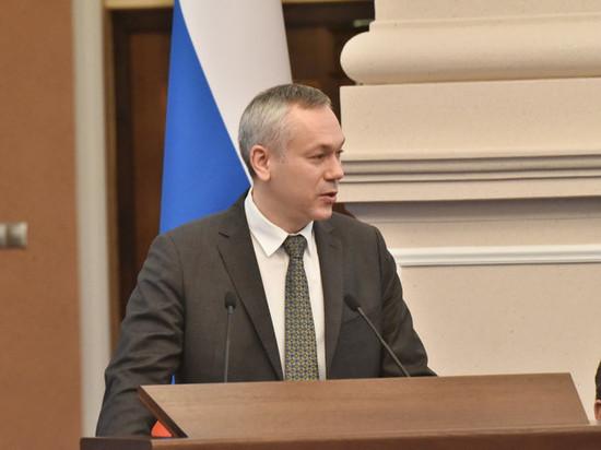 Губернатор НСО продолжит поддержку развития Новосибирска