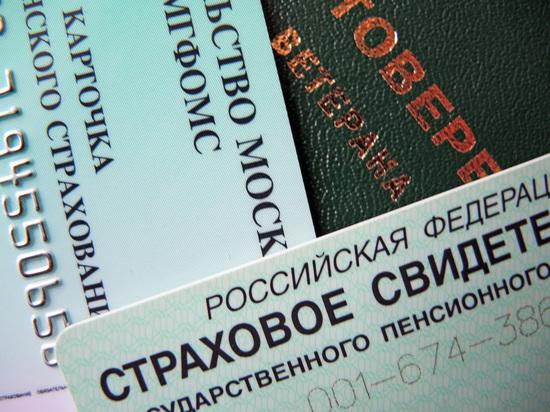 Беженцы могут получить право на российскую пенсию