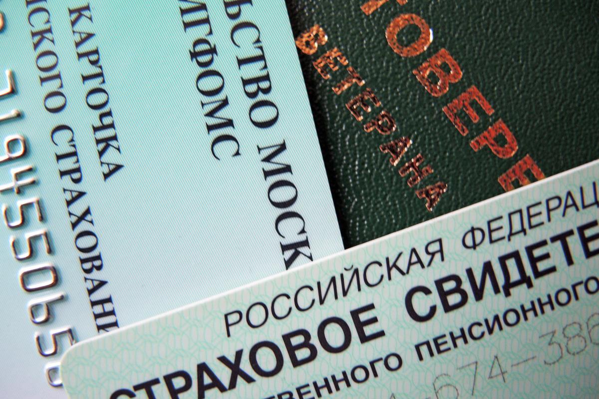 Как получить российскую пенсию в грузии калькулятор расчета пенсии мвд в 2017