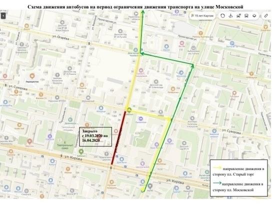 Движение троллейбусов и автобусов в Калуге меняется из-за разрытия Московской