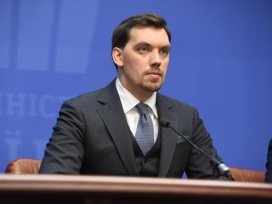 Оскандалившийся премьер-министр Украины объяснил решение уйти в отставку