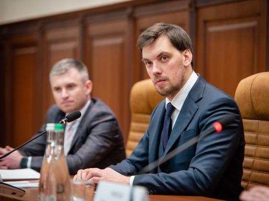 Раскрыты детали компромата на подавшего в отставку украинского премьера Гончарука