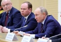 Стало известно, чем грозит россиянам работа группы по изменению Конституции