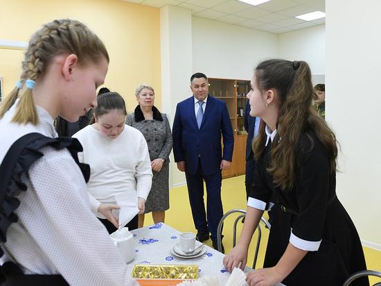 Школа 2.0: как Тверская область будет развивать систему образования