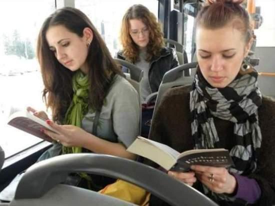 Пассажиры серпуховских автобусов станут самыми начитанными в мире