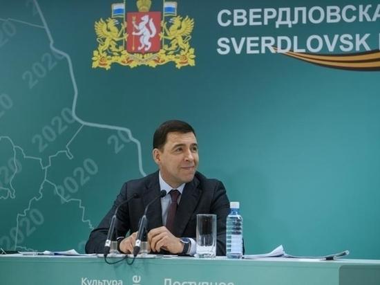 Куйвашев попросил Высокинского не обижать журналистов и рассказал, зачем нужна Универсиада