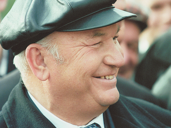 Лосиная охота: прошло 40 дней со дня смерти Юрия Лужкова