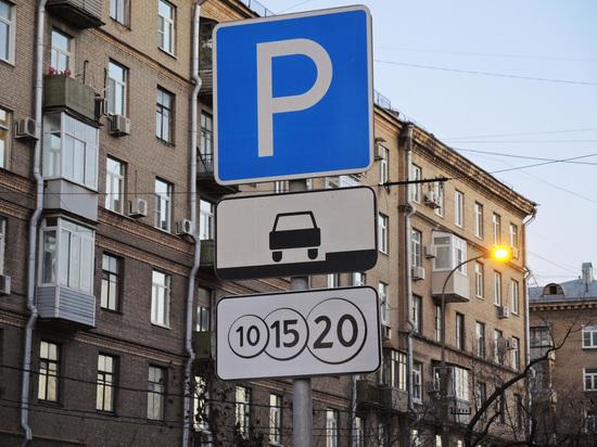 Парковка должна подорожать: экономисты предложили Москве способ разгрузить улицы