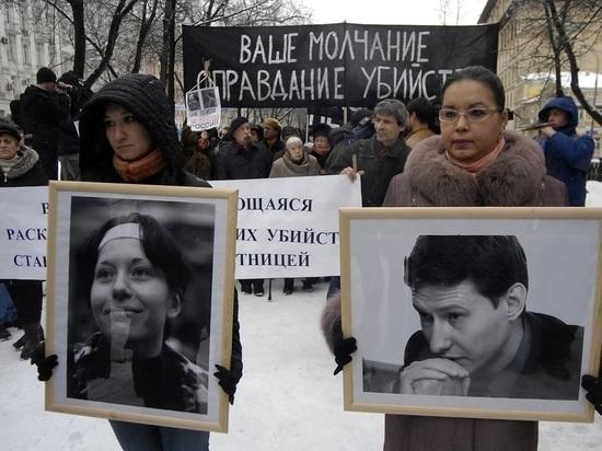 Брат убитого адвоката раскритиковал организаторов марша против изменений в Конституции