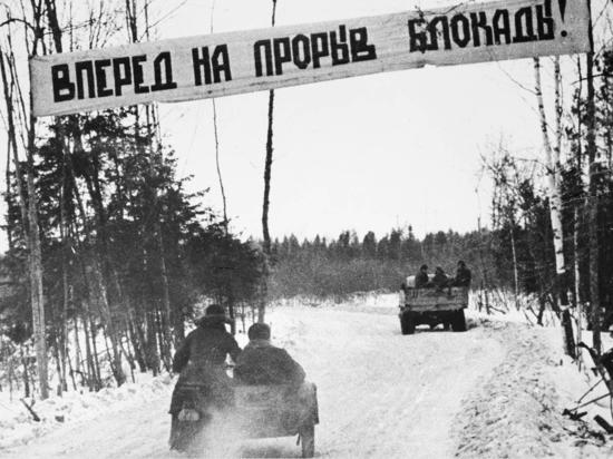 Владимир Путин решил приехать в Петербург на День прорыва блокады Ленинграда