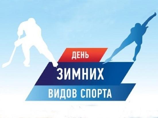 Жители Салехарда сразятся в метании валенок в День зимних видов спорта