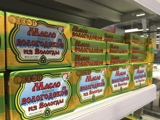Туристы оценили молочную продукцию от УОМЗ в Вологде