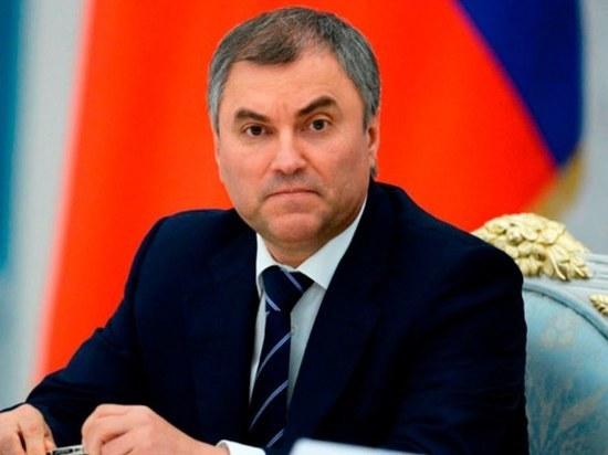 Вячеслав Володин заявил, что федеральные средства должны вовремя доходить до регионов