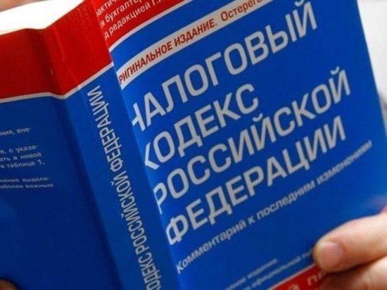 В Крыму вводится налог на имущество физических лиц