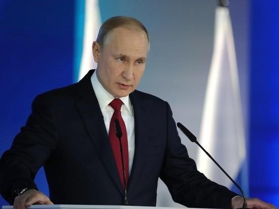 """Путин назвал """"моральными уродами"""" критиков поддержки семей с детьми"""