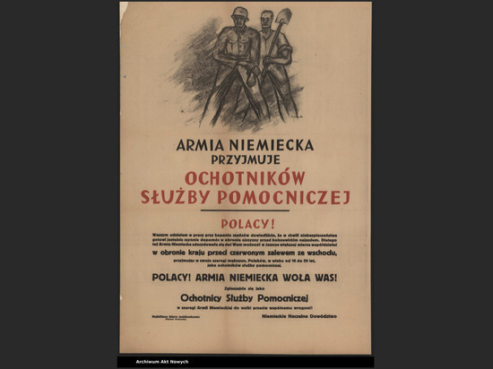 """""""В это не очень верится"""": Польша до Гитлера без погромов и чернорубашечников?"""