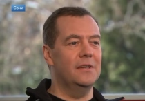 Бывший премьер-министр Дмитрий Медведев заявил в интервью Первому каналу, что у правительства, которое он возглавлял, были трудности и нерешенные задачи, которыми теперь будет заниматься новый кабмин