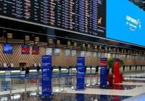 Аэрофлот осваивает новый терминал Шереметьево