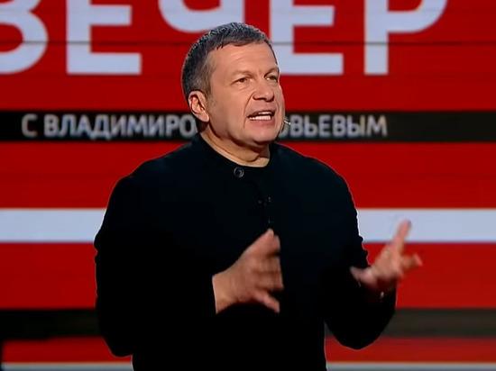 Соловьев разнес Водонаеву, заявившую про быдло с маткапиталом