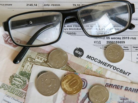 Госдума рассмотрит запрет взимать комиссию при платежах за ЖКУ