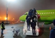 Аэропорт «Гагарин» стал узловым