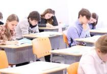 Тюменские школьники показали знания французского на Всероссийской олимпиаде