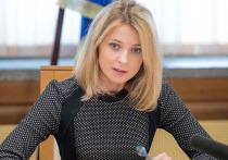 Поклонская заявила, что ЕС может внести Украину в