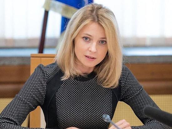 """Поклонская заявила, что ЕС может внести Украину в """"экстремистские организации"""""""