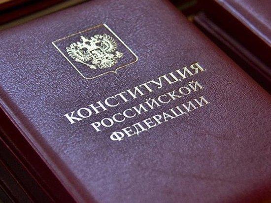 СМИ назвали дату голосования по поправкам в Конституцию