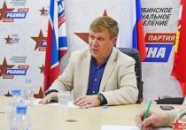 Кандидат в губернаторы создаёт новую коалицию