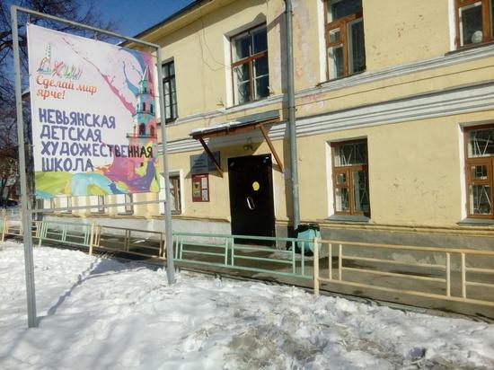 Директора невьянской художественной школы уволили после беседы с мэром