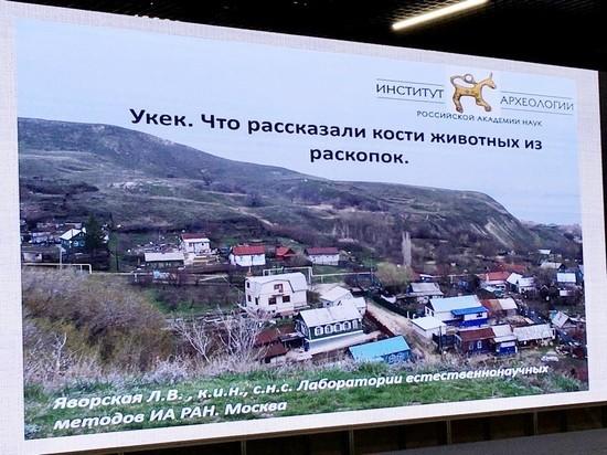 Московские ученые раскрыли одну из тайн золотоордынского города Укек