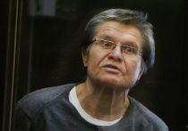 Прокурор «застукал» Улюкаева за сидением на кровати