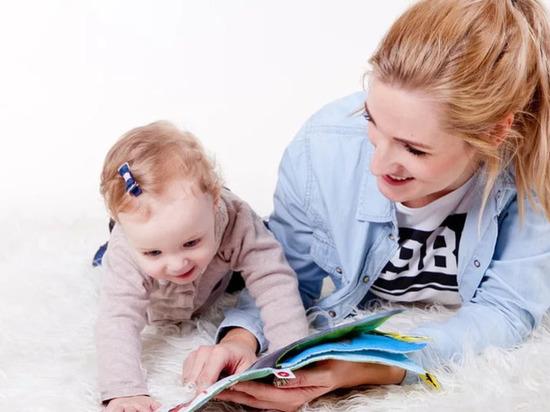 Какие пособия будут получать родители псковских малышей