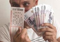 Лотерейная удача принесла жителю Ивановской области более двух миллионов рублей