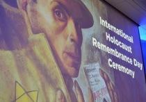 Кто примет участие в Пятом Всемирном форуме памяти Холокоста в Иерусалиме