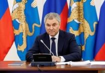 Вячеслав Володин в Псковской области - итоги визита