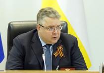 Ставропольский губернатор поставил задачи по поручениям президента о выплатах