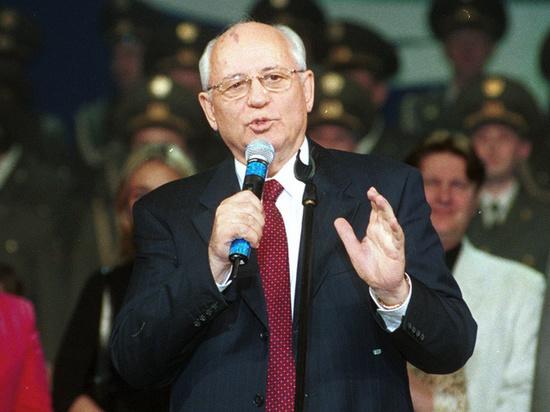 Китайский выбор России: как не повторить ошибку Горбачева, погубившего страну