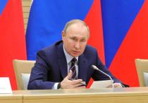 Путин направил в Думу законопроект о поправке к Конституции