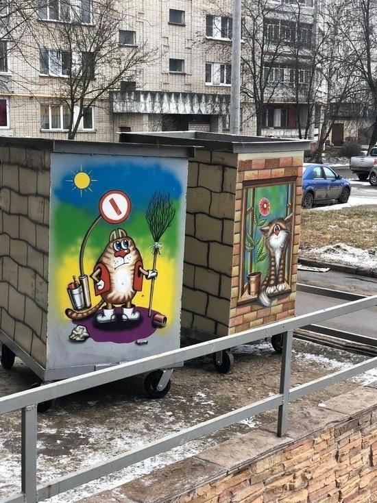 Жители Обнинска нарисовали котиков на мусорных контейнерах
