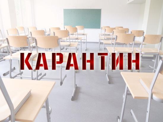 В Кизляре из за вспышки ОКИ закрывают школы