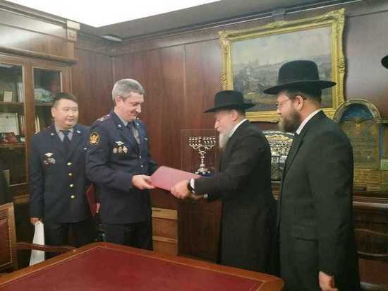 УФСИН России по Московской области и Федерация еврейских общин России подписали соглашение о сотрудничестве
