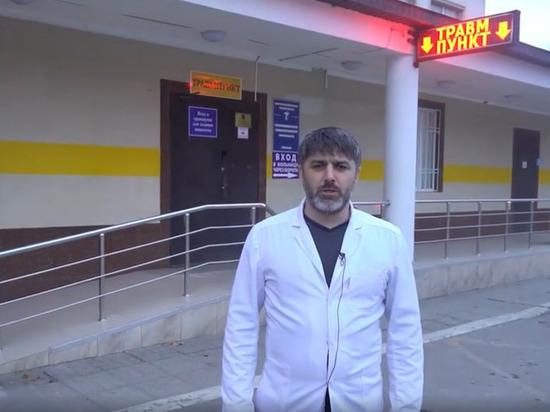 Врачу раскритиковавшему отделение травматологии, ответил Минздрав РД
