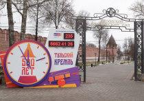 Тульский Кремль отметит свой 500-летний юбилей с размахом