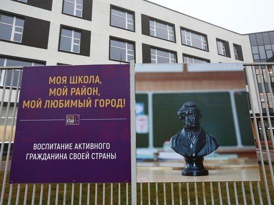 СМИ: в РФ могут узаконить понятие