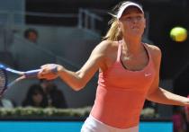 Шарапова потерпела поражение в ходе первого круга Australian Open