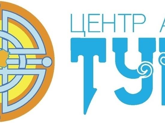 В Туве создана Ассоциация по развитию туризма «Центр Азии»