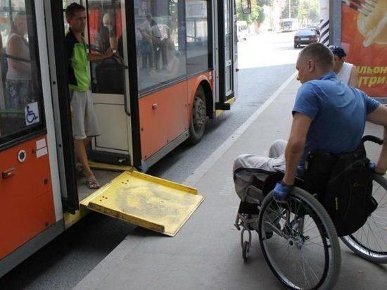расписание автобусов смоленск брянск 2020 автовокзал кредит на ремонт при разводе